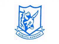 Mbarara High School